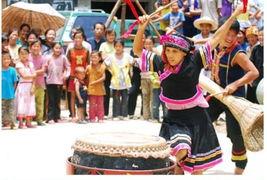 瑶族节日—达努节