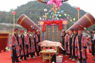 瑶族节日—盘王节