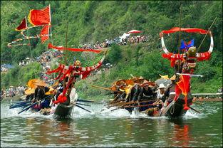 苗族节日—龙船节